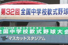 20100822.jpg