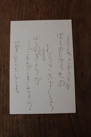 20121113a.jpg