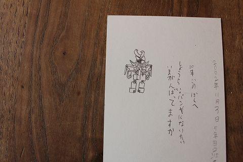 20121113b.jpg